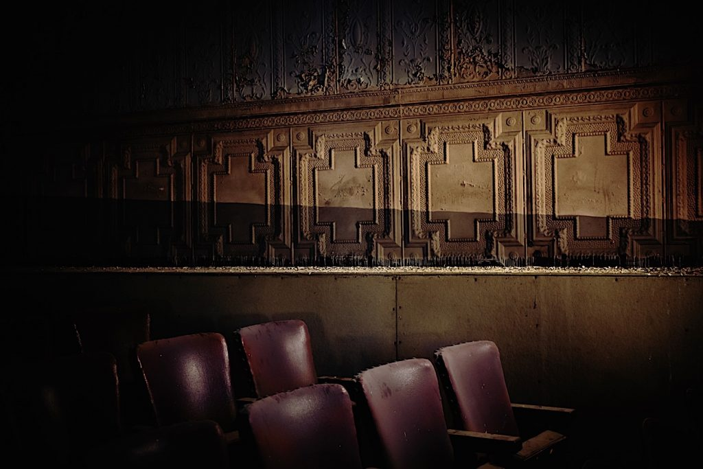 Detail of wall above seats