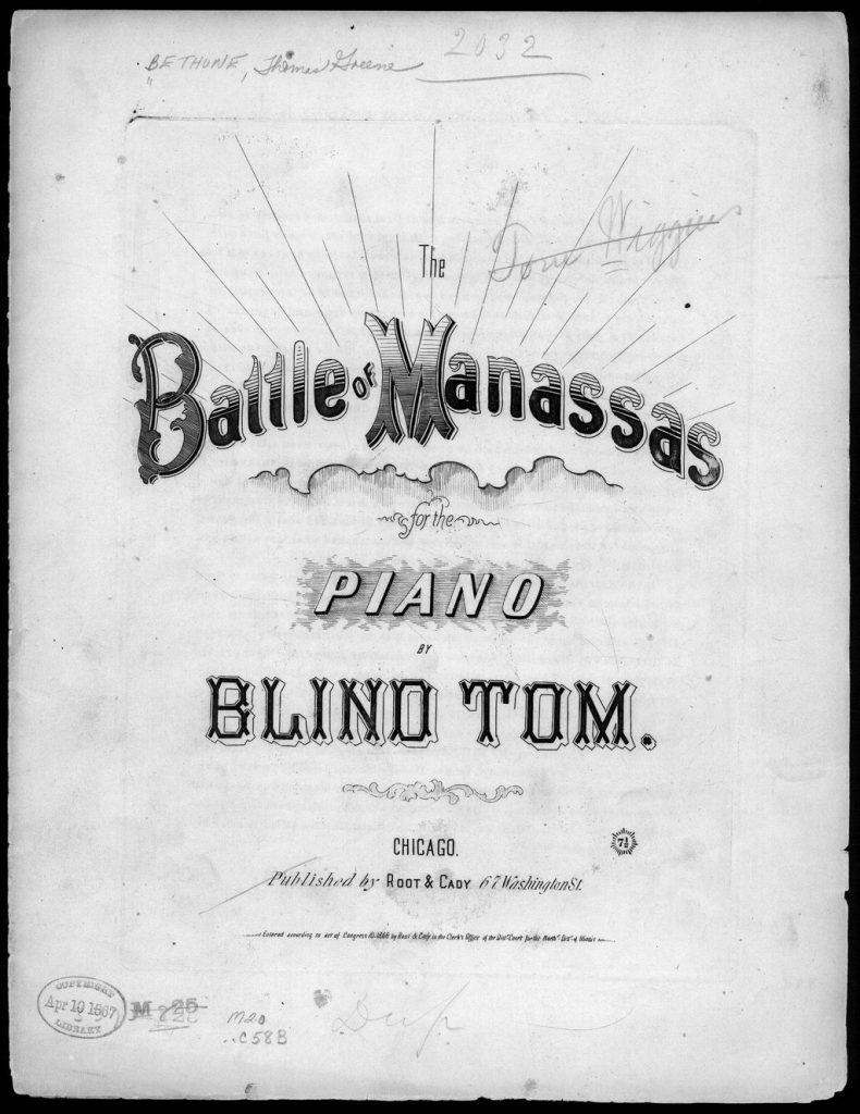 Battle of Manassas score